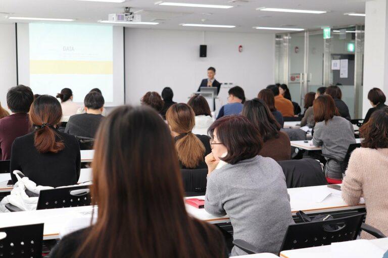 wykład publiczność prezentacja szkolenie